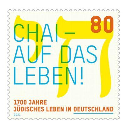 Filmreihe zum Festjahr 1700 Jahre jüdisches Leben in Deutschland